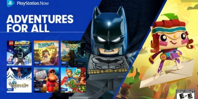 playstation now aout 2017